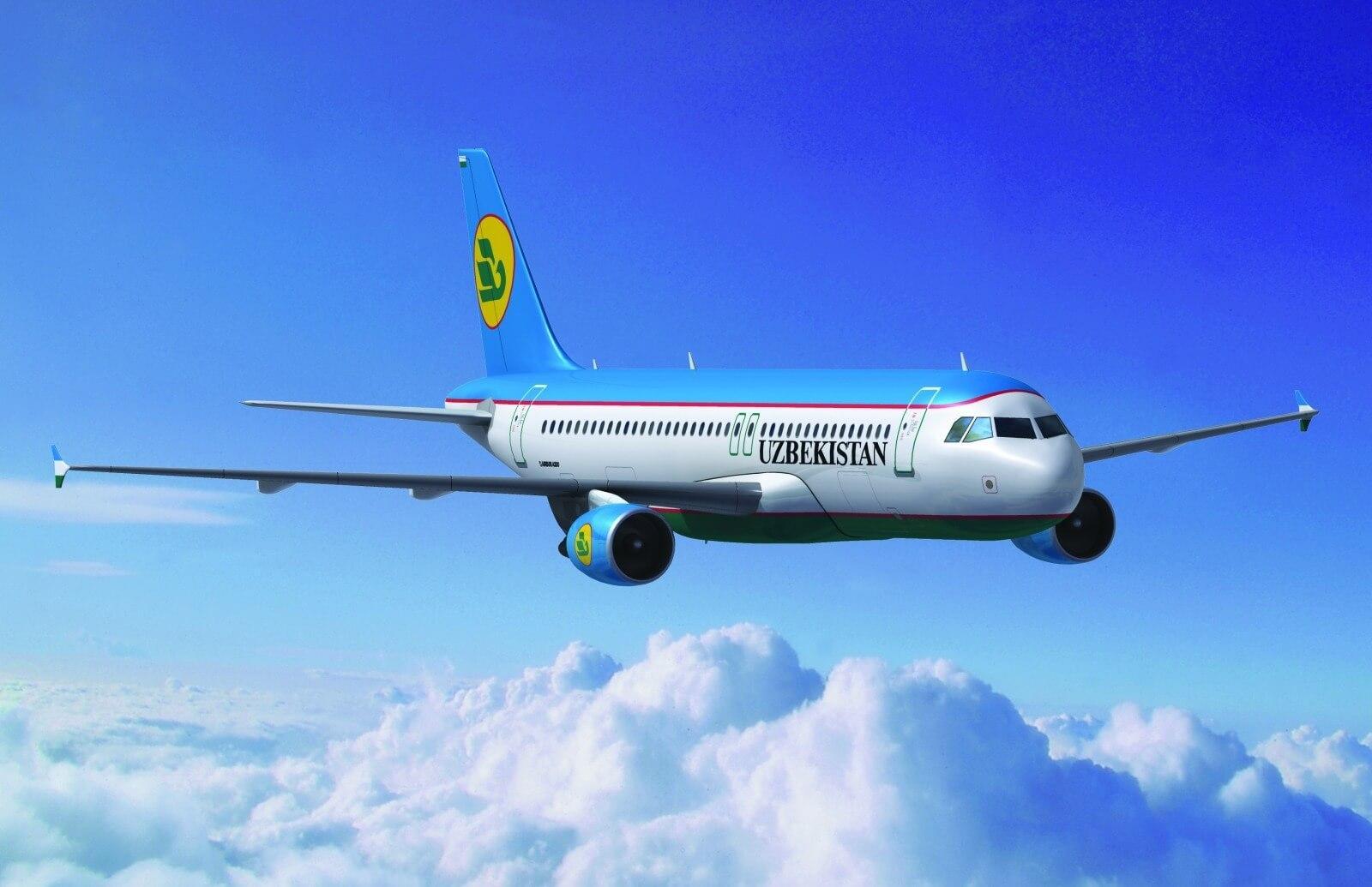 Uzbekistan Airways объявляет праздничные скидки на внутренние рейсы