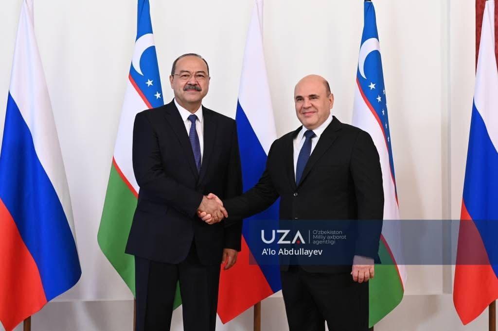 Заседание Совместной комиссии на уровне глав правительств Узбекистана и России